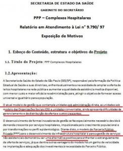 PPP-da-Saúde-crítica-ao-modelo-OSs-e1395409814127